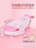 洗頭椅 抖音同款兒童洗頭躺椅加大號厚可折疊1-10歲小孩寶寶洗頭椅床神器 時尚新品