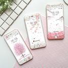 【SZ25】 iPhone 7/8 櫻花...