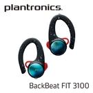 『 Plantronics 繽特力 BackBeat FIT 3100 電光跑酷黑 』真無線運動音樂藍牙耳機/藍芽5.0/13.5mm驅動單元