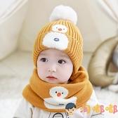 寶寶帽子圍巾手套3件套秋冬男女兒童毛線帽圍脖保暖嬰兒可愛護耳帽【淘嘟嘟】
