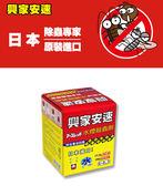 興家安速水煙殺蟲劑 20g/12瓶/箱(免運費)