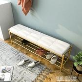 北歐鐵藝換鞋凳超窄17cm家用超薄可坐長沙發椅床尾凳服裝店試鞋凳AQ 有緣生活館