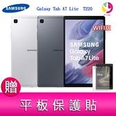 分期0利率 三星 SAMSUNG Galaxy Tab A7 Lite T220 8.7吋平板電腦(WiFi版4G+64G ) 贈『平板保護貼*1』