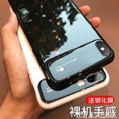 iPhone手機殼iphone Xs Max手機殼蘋果X新款iPhoneXsMax玻璃iPhoneX 科炫數位