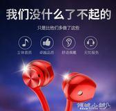 耳機 奇聯QS6手機耳機入耳式通用女生可愛重低音炮韓國迷你蘋果半耳塞 傾城小鋪