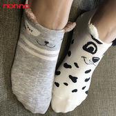 non-no儂儂褲襪《11入》前耳朵動物造型襪-24623-1