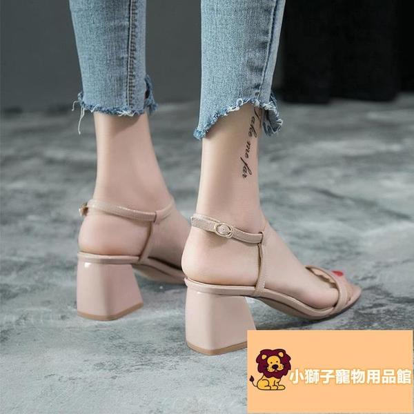 高跟鞋羅馬女鞋仙女風夏涼鞋百搭一字扣帶粗跟【小狮子】