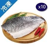 金目鱸魚清肉250-299g/包X10【愛買冷凍】