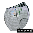 【吉妮儂來】舒適竹炭底加大尺碼條紋中腰平口棉褲~6件組