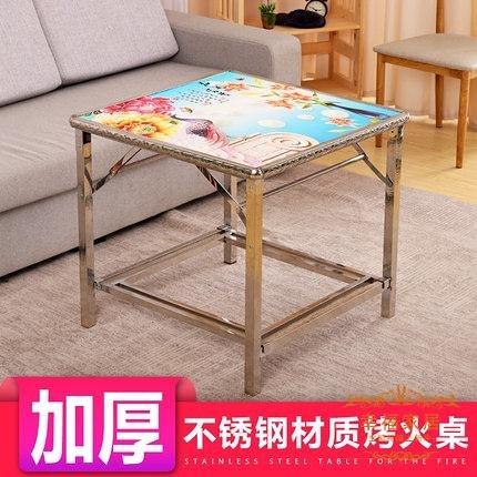 烤火桌子 多功能折疊家用正方形冬季取暖架子不鏽鋼四方餐桌T
