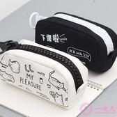 筆盒 小清新可愛筆袋大拉鏈簡約男女生ins小學生大學生文具袋大容量韓國鉛筆盒