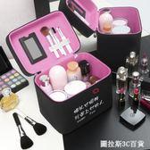 大容量多功能簡約便攜化妝包收納包網紅少女心小號化妝箱定制  圖拉斯3C百貨