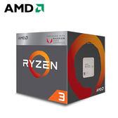 AMD Ryzen 3-2200G 3.5GHz 四核心處理器