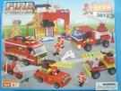 COGO 積高積木 3612 消防綜合積木 約539片入/一盒入(促1000) 消防系列 可與樂高混拼