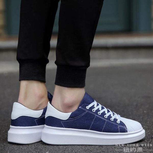 厚底鞋 運動男情侶韓版百搭 增高