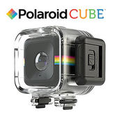 Polaroid POLC3WC Waterproof Case 巧易裝防水盒(不含底座) for Cube Action Camera (國祥公司貨)