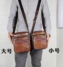 側背包男士包包豎款小號男包商務休閒韓版斜背包手機包 黛尼時尚精品