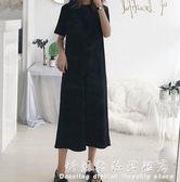 連身長裙春季韓版寬鬆顯瘦百搭過膝中長款T恤女裝黑色裙子 科炫數位
