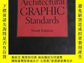 二手書博民逛書店Architectural罕見GRAPHIC Standards