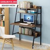 快速出貨 書桌 電腦台式桌簡約現代家用臥室學生寫字桌簡易辦公書桌書架一體【全館免運】