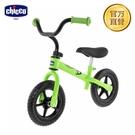 【新品上市】chicco-幼兒滑步車(綠火箭)
