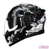 摩托車 頭盔 男 全盔 四季 全覆式 藍牙 揭面盔 女 安全帽 個性 機車 跑盔
