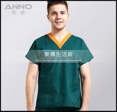 手術服洗手衣醫生服護士服短袖全棉手術衣手術室隔離衣LG-882247