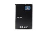 Sony 原廠手機電池 (BA600) Xperia U(ST25i)