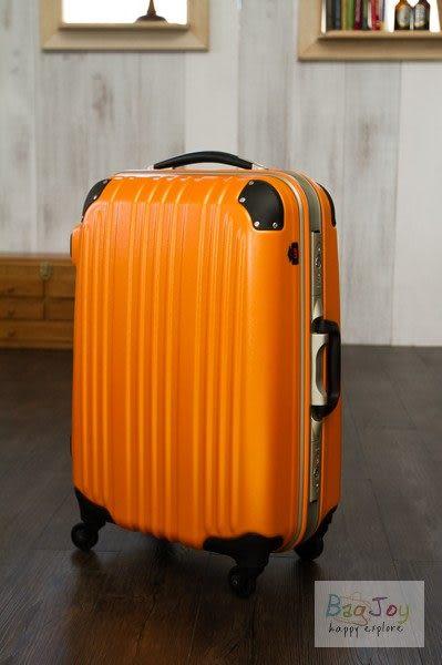 (現折)Commodore 27吋 戰車牌行李箱 輕量化款式 (霧面微笑橘)