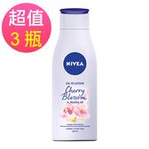 【妮維雅】植物精華油身體乳-淡雅櫻花香x3瓶(200ml)-2020/7/10到期
