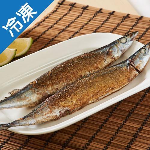 野生肥美大王級秋刀魚2盒(5入/盒)【愛買冷凍】