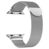 適用apple watch表帶iwatch表帶 1/2/3/4代回環磁吸蘋果手錶表帶 遇見生活