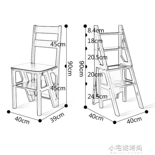 梯凳 梯子椅子兩用中式餐桌四步梯凳省空間【全館免運】
