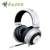 【Razer 雷蛇】Kraken Pro V2 Oval 北海巨妖 耳機麥克風 白
