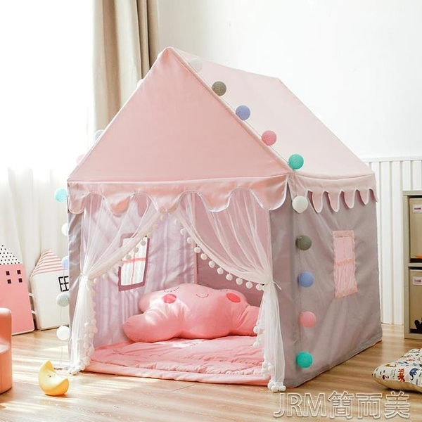 兒童帳篷室內游戲屋公主女孩家用小房子城堡床上分床神器 JRM簡而美YJT