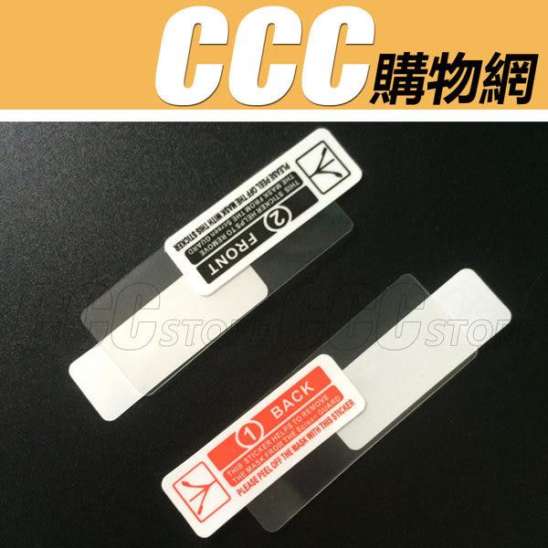 華為 HUAWEI TalkBand B2 日本 高清保護貼 螢幕貼 保護膜 貼膜 保護貼