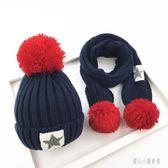 兒童針織帽 兒童帽子冬季圍巾兩件套裝加絨護耳毛線帽保暖男童針織帽 CP5198【甜心小妮童裝】