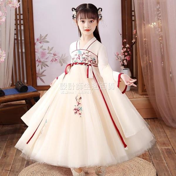 漢服女童秋裝兒童裙子洋裝2020新款秋款女孩公主裙洋氣時髦長袖 設計師生活百貨