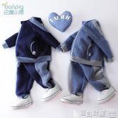 嬰兒保暖衣 寶寶外套春秋裝男童加厚外出服1歲0潮款3女保暖冬季2初生嬰兒衣服 寶貝計畫