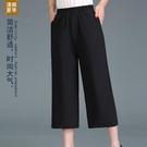 媽媽褲子夏季闊腿褲寬鬆高腰中老女褲薄款七分褲夏天大碼松緊腰