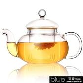 茶壺 加厚耐熱高溫玻璃茶具家用功夫花草茶壺茶杯帶過濾煮11-14【全館免運】