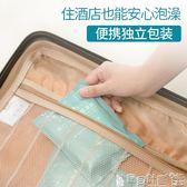 浴袋 一次性浴缸套酒店加厚洗澡袋子成人浴桶家用塑膠膜木桶泡澡袋浴袋JD 寶貝計畫