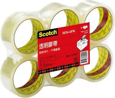 3M Scotch 3036-6 透明封箱膠帶(48mm*90yd)/單捲
