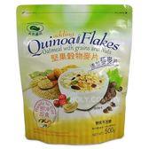 天然磨坊~堅果穀物麥片(添加藜麥片)500公克/包