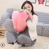 暖手枕可愛水果公仔毛絨玩具草莓暖手抱枕菠蘿靠墊兒童玩偶娃娃禮物igo 潮人女鞋