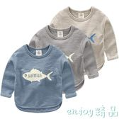 小魚長袖T恤春裝兒童上衣tx-7967