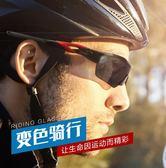 Bertha騎行眼鏡變色偏光太陽鏡戶外男女運動防風沙防霧山地自行車