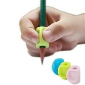 握筆器幼兒童小學生握筆寫字姿勢鉛筆柔軟【步行者戶外生活館】