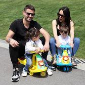 樂貝兒童扭扭車溜溜車寶寶搖擺車1-3-6歲滑行妞妞車靜音輪帶音樂 IGO
