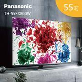 領200現折↘結帳再折 Panasonic 國際牌 TH-55FX800W 55吋PRO LED 薄型液晶電視 基本桌上安裝+舊機回收